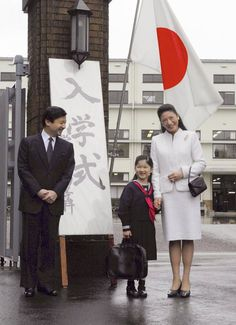 Photo chronology of major events related to new Emperor Naruhito and his family Summer School Programs, Balliol College, Eastern Countries, Rare Videos, Major Events, Crown Royal, Emperor, Journey, Japanese