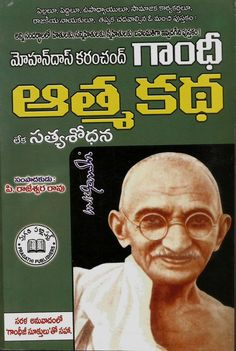 """New Release -""""Gandhi Athma Katha"""", Now available on store http://www.telugubooks.in/products/gandhi-athma-katha?utm_campaign=social_autopilot&utm_source=pin&utm_medium=pin"""