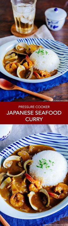 Pressure Cooker Japanese Seafood Curry シーフードカレー Just One Cookbook Easy Japanese Recipes, Asian Recipes, Ethnic Recipes, French Recipes, Vietnamese Recipes, Chinese Recipes, Mexican Recipes, Seafood Dishes, Seafood Recipes