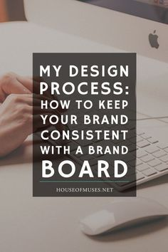 My Design Process: How to keep your brand consistent with a brand board. Do you find yourself flip-flopping with your brand every time you create a new product, cover image, or social media post? Here's how you can stay super consistent with a brand board.
