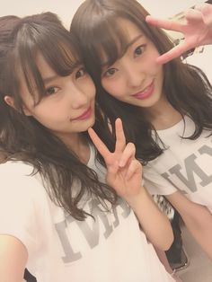 Sae Murase x Reina Fujie   https://twitter.com/murasesae_0330/status/852278480788103168