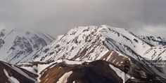 Mountains in Denali National Park Montañas en el parque nacional Denali