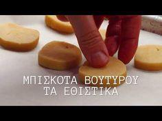 ΜΠΙΣΚΟΤΑ ΒΟΥΤΥΡΟΥ ΤΑ ΕΘΙΣΤΙΚΑ (FOODURISMO.COM) - YouTube Hamburger, Cupcake, Bread, Cookies, Videos, Desserts, Youtube, Recipes, Food