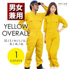 PRISM Uniform | Rakuten Global Market: Yellow tie overalls work wear yellow 100% cotton overalls long sleeves and men's women's and SS 6 l until colorful DIY gardening live event field agricultural school uniform school Festival team