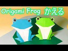 梅雨の折り紙 カエル2の折り方音声解説付☆Origami Frog tutorial 6月の飾り - YouTube