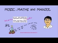 Music Maths and Manjul | English | Hemachandra Fibonacci numbers - YouTube