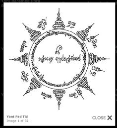 Yant Pad Tid - This Yant represents the eight tips pointed to the eight directions which is believed that it can protect the wearer from hazards from all directions no matter where they are.