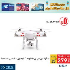 DJI Phantom 2 Vision+ Drone with FPV Camera - White available for 279.900KD   http://www.xcite.com/dji-phantom-2-vision-drone-with-fpv-camera-white.html