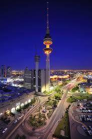 Liberation Tower - Kuwejt