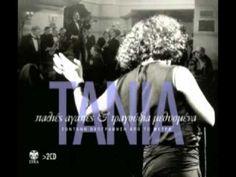 S' Ena Hartaki Apo Tsigara - Tania Tsanaklidou Greek Music, Old Song, Me Me Me Song, Greece, Youtube, Concert, Movie Posters, Summer, Traditional