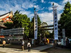 The Asakusa Jinja as it looked this morning, all dressed up for the Sanja Matsuri! #Asakusa, #Jinja, #Sanja, #Matsuri, 8/9 Taken on May 15, 2014. © Grigoris A. Miliaresis