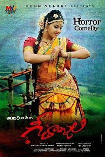 Watch Geethanjali 2014 DVDScr Telugu Full MovieOnline Free Download,Geethanjali Full Movie DVDRip Film Watch MP4 Geethanjali HQ,Telugu BluRay Movies Free,