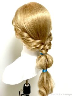 『アラジン』ジャスミン風ヘアアレンジ(髪型) Jasmine Hair, Aladdin And Jasmine, Hair Arrange, Tassel Necklace, Princess, Hair Styles, Wedding, Disney, Fashion