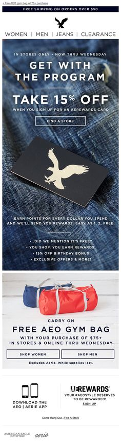 American Eagle Rewards email
