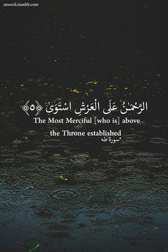 Allah Quotes, Muslim Quotes, Religious Quotes, Words Quotes, Qoutes, Hindi Quotes, Hadith Quotes, Quran Quotes Inspirational, Beautiful Islamic Quotes