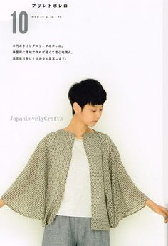 Easy Sewing Pattern For Straight Stitch by JapanLovelyCrafts