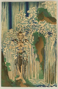 Hokusai Katsushika - Priest Mongaku under the Nachi Waterfall - artelino Martial, Susanoo, Japanese Artwork, Japanese Patterns, Buddhist Art, Japanese Artists, Woodblock Print, Asian Art, Line Art