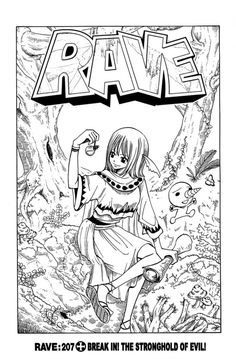 159 Best Rave Master Images In 2019 Rave Master Fairy Tales