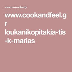www.cookandfeel.gr loukanikopitakia-tis-k-marias