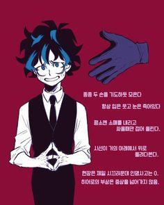Dark Midoriya 4/9 <3 KatsuDeku <3