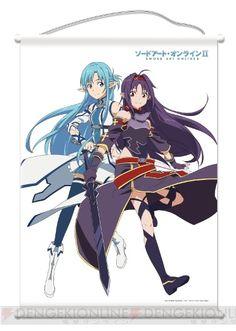 ナムコ×『SAO』コラボキャンペーンは3月20日から! キリト「俺はうまい棒でもソロプレイヤーだ!!」