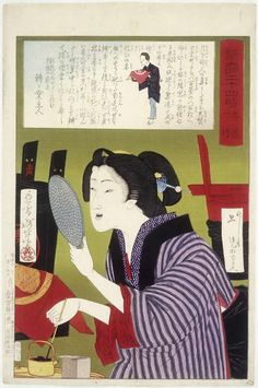#13 - 1 p.m. Geisha with mirror ble=ackening teeth from series: The Twenty-four Hours at Shinbashi and Yanagibashi (Shinryu nijushi toki) by Yoshitoshi - 1880.