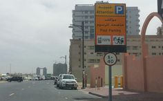 New parking zones for Dubai: Get details here .. http://www.emirates247.com/news/emirates/new-parking-zones-for-dubai-get-details-here-2016-04-03-1.626002