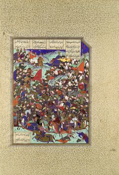 "Kai Khusrau Defeats the Army of Makran"", Folio from the Shahnama (Book of Kings) of Shah Tahmasp, 1530 Tabriz"