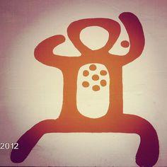 Dibujo de un petroglifo del Estado Aragua-Venezuela