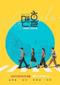 Manhole (Korean Drama) - AsianWiki Drama Fever, Zulu, Korean Drama, Feelings, Canvas, Movie Posters, T Shirt, Google, Tela