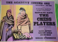 UK Quad for Satyajit Ray's The Chess Players. The poster was designed by  Peter Strausfeld, an emigré artist who was interned during the War along with Academy Cinema director George Hoellering. After the War Hoellering asked Strausfeld to produce some posters for the Academy cinema which he did in wood and lino-cuts till his death in 1980.