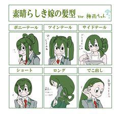 Boku no Hero Academia My Hero Academia Tsuyu, Tsuyu Asui, Horror House, Usui, Hero Girl, Best Waifu, Boku No Hero Academy, Fun To Be One, Anime Characters