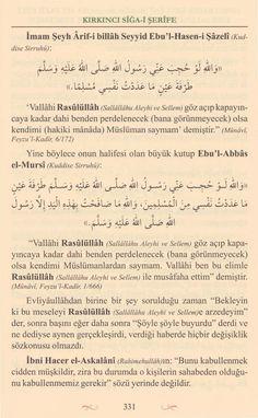 Oturduğun Yerden Kalkmadan Kabul Olacak Dua - Cübbeli Ahmet Hoca'dan Dua ve Zikirler Islamic Phrases, Allah, Mecca, Pianos, Prayer, God