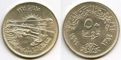 Egypt Silver 1964 AD, 1384 AH Commemorative 50 Piastre Nile Diversion by The Aswan High Dam Beautiful Brilliant Uncirculated Rare Pennies, Alexandria Egypt, Old Egypt, Nile River, Antique Coins, Essay Examples, World Coins, Coin Collecting, Silver Coins