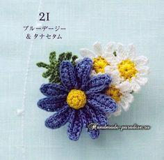 Bunches of flowers. Crochet Small Flower, Knitted Flowers, Crochet Flower Patterns, Crochet Brooch, Crochet Earrings, Crochet Hats, Crochet Decoration, Crochet Accessories, Flower Brooch