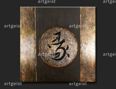 Bilder, Kunst, Feng Shui bilder, chinesisches Zeichen,  China, hanja, kanji  chinese calligraphy