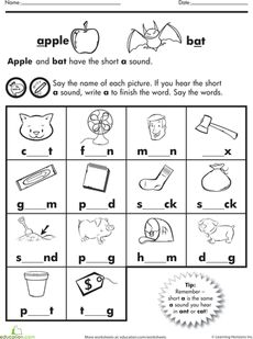 7 best Short a worksheets images on Pinterest | Short a worksheets ...