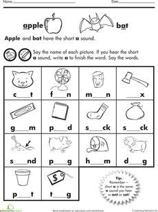 Short \ | Short Words, Worksheets and Shorts