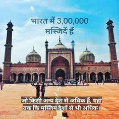 An evening at Jama Masjid, Delhi, India by Gajendra Pal Choudhary on Islamic Architecture, Interior Architecture, Jama Masjid Delhi, India Facts, Daily Facts, Beautiful Mosques, Delhi India, Places Ive Been, Taj Mahal