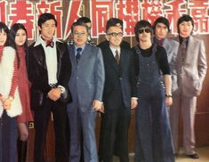 Bruce Lee Photos, Bruce Lee Films, Bruce Lee Martial Arts, Hong Kong, Kung Fu Movies, Martial Arts Movies, Mix Photo, Enter The Dragon, Martial Artist