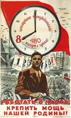 Long Live Labour / Lets work 8 hours a day / Lets strengthen the might of the Motherland. Communist Propaganda, Propaganda Art, Soviet Art, Soviet Union, Vintage Comics, Vintage Posters, Russian Constructivism, Ww2 Posters, Socialist Realism