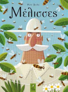 A Guide to Teaching Your Child to Read Book Cover Design, Book Design, Antonio Gramsci, Edition Jeunesse, Illustrator, Album Jeunesse, Eric Carle, Bee Happy, Child Love