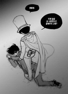 16년도 낙서 : 네이버 블로그 Conan Comics, Detektif Conan, Kaito Kuroba, Kaito Kid, Kudo Shinichi, Magic Kaito, Case Closed, Shounen Ai, Anime Ships