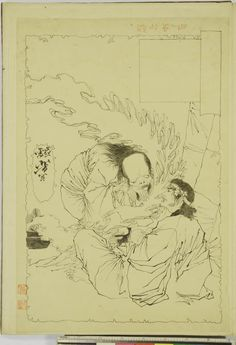 Drawing, sumi ink on paper. The ghost of Oiwa hands the spirit of her dead child to Tamiya Iemon in whose arms it turns into a statue of Jizō. From an album of 30 'block-ready' preparatory drawings (hanshita-e) for an unpublished series. Present Drawing, Yuki Onna, Japanese Art Prints, Japanese Woodcut, Japanese Monster, Strange Tales, Traditional Japanese Art, Japanese Folklore, Japan Tattoo