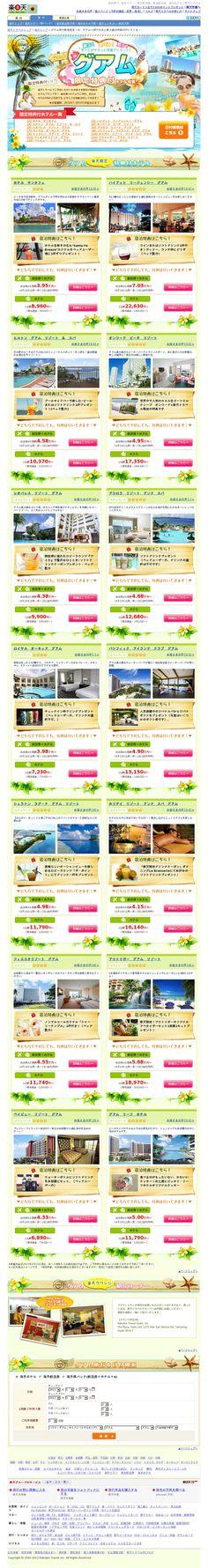 グアム旅行最強宣言!今、グアムへ旅行すると最大級の特典が付いてくる! http://travel.rakuten.co.jp/kaigai/special/guam/hotel/(http://pinstamatic.com)