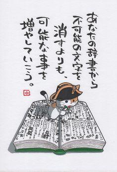 お騒がせ致しました。 ヤポンスキー こばやし画伯オフィシャルブログ「ヤポンスキーこばやし画伯のお絵描き日記」Powered by Ameba