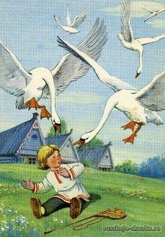 """Сказка """"Гуси-лебеди"""". Отец с матерью ушли, а дочка позабыла, что ей приказывали: посадила братца на травке под окошко. http://russkaja-skazka.ru/gusi-lebedi/"""