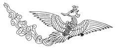 Confidence Tattoo, Phoenix Drawing, Art Drawings, Drawing Art, Tattoo Designs, Chinese, Tattoos, Journey, Tatuajes