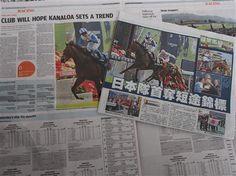 電撃世界一カナロア、香港競馬紙ジャック