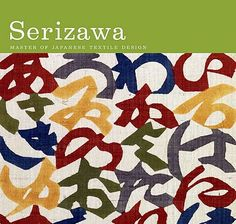 Master of Japanese Textile Design